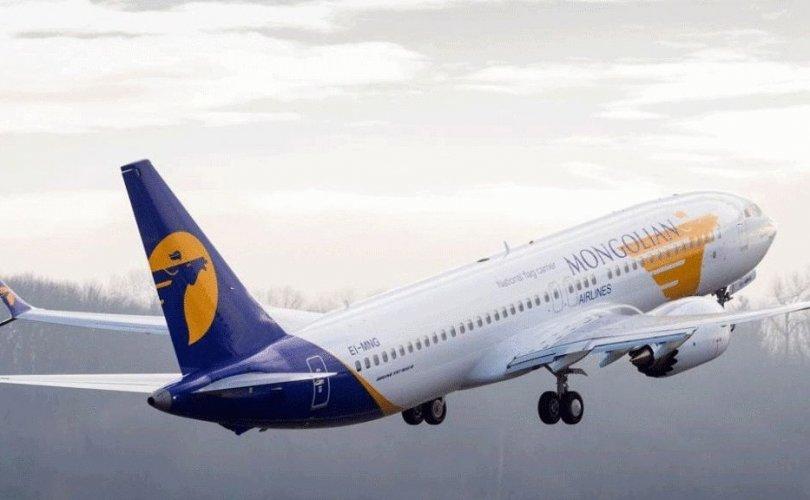 """МИАТ """"Boeing 737 Max 8"""" хөлгийг буцаах уу?"""