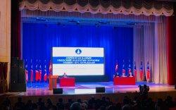 АН-ын ҮБХ хуралдаж, нөхөн сонгуульд оролцох шийдвэр гаргалаа