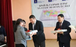 Монгол улсад анх удаа брайль газрын зураг зохиож хэвлүүллээ