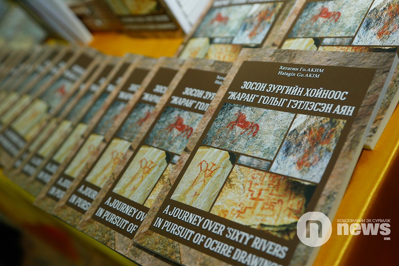 Зосон зургийн хойноос Жаран голыг гэтлэсэн аян номын нээлт (4)