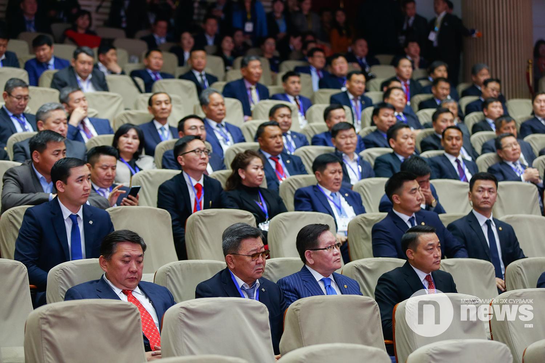 МАН-ын бага хурлын Дөрөвдүгээр хуралдаан (45)