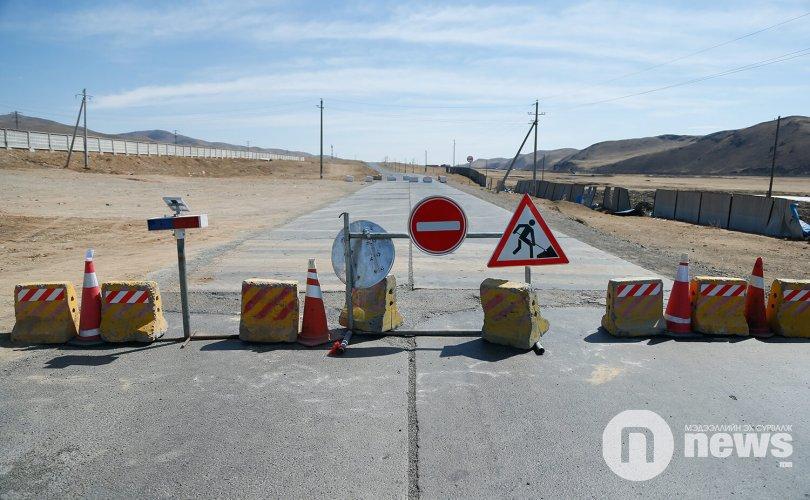 Улаанбаатар-Дархан чиглэлийн авто замыг хаана