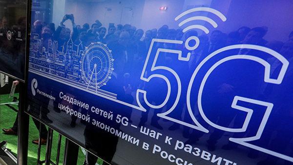 """Орост 5G сүлжээг 2024 он гэхэд нэвтрүүлнэ хэмээн """"Ростех"""" мэдэгдлээ"""