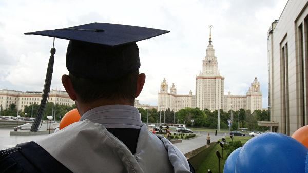 THE байгууллагын рейтингээр МГУ топ 15 сургуулийн нэгээр шалгарчээ