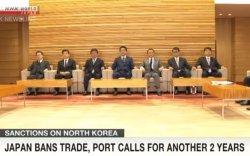Япон Хойд Солонгосын эсрэг авсан хоригоо хоёр жилээр сунгав