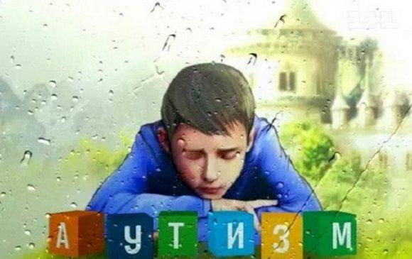 Аутизмтай хүний тоо Орост хоёр дахин нэмэгджээ
