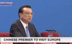 БНХАУ Европын орнуудтай харилцаагаа бэхжүүлэхийг эрмэлзэж байна