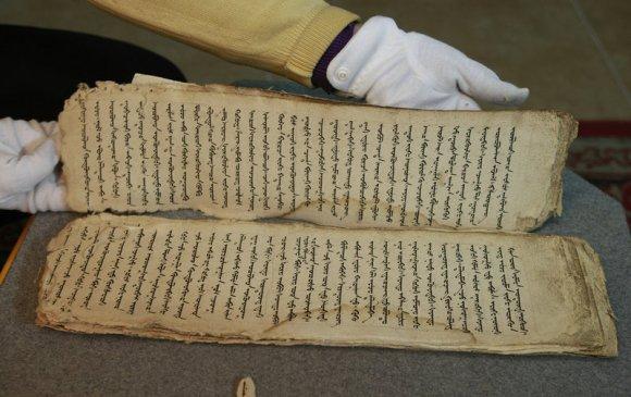Солонгосчууд монгол хэлийг 500 жил үзэж байжээ