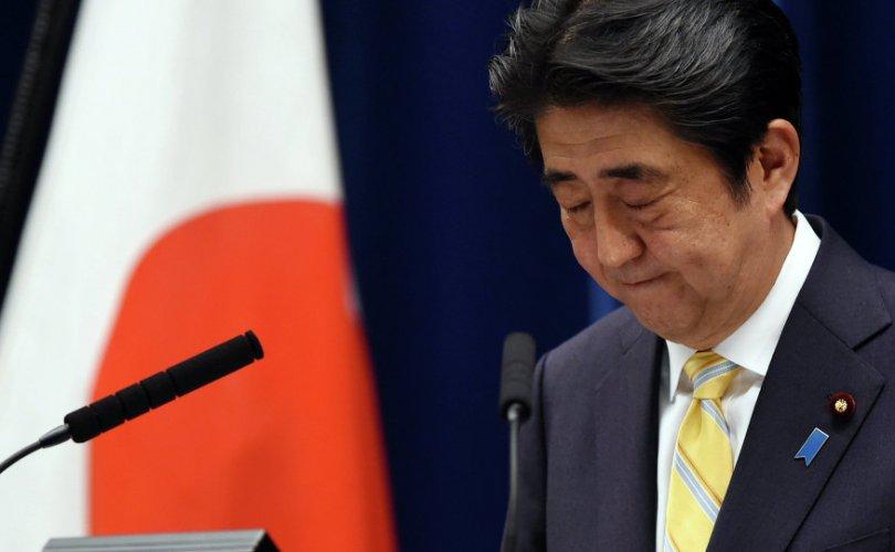 Япон улс хүчээр үргүй болгосон иргэдээсээ уучлалт гуйжээ