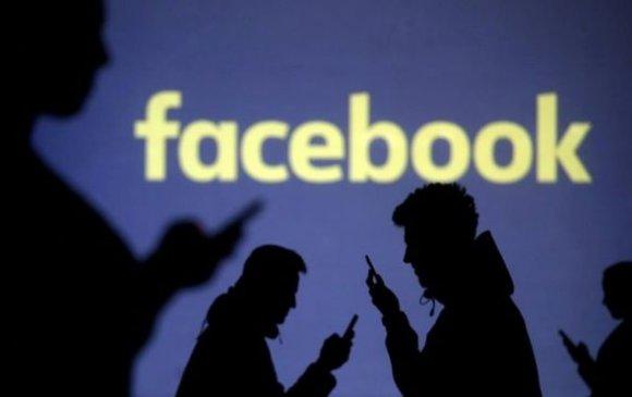 Facebook хамгийн эрэлттэй байна