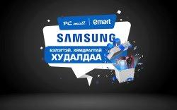 """Samsung: """"Дахин давтагдашгүй шинэлэг зүйл үйлдвэрлэнэ"""""""