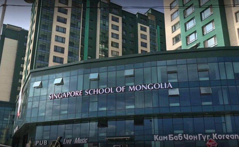 SSM сургуулийн тогооч цусан суулгаар өвдсөн байжээ