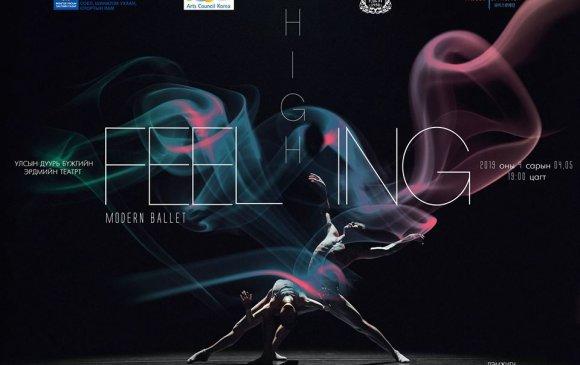 БНСУ-ын балетчид Монголд бүжиглэнэ