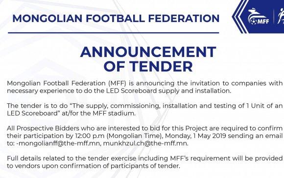 Монголын хөлбөмбөгийн холбоо нээлттэй тендерийг зарлаж байна