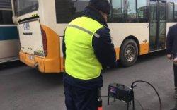 Утааны тортогжилт хэтэрсэн таван автобусны хөдөлгөөнийг түр зогсоолоо