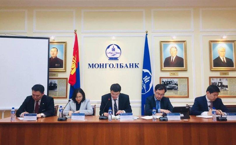 Монголбанк: Ипотекийг сард 46 тэрбумаар санхүүжүүлнэ