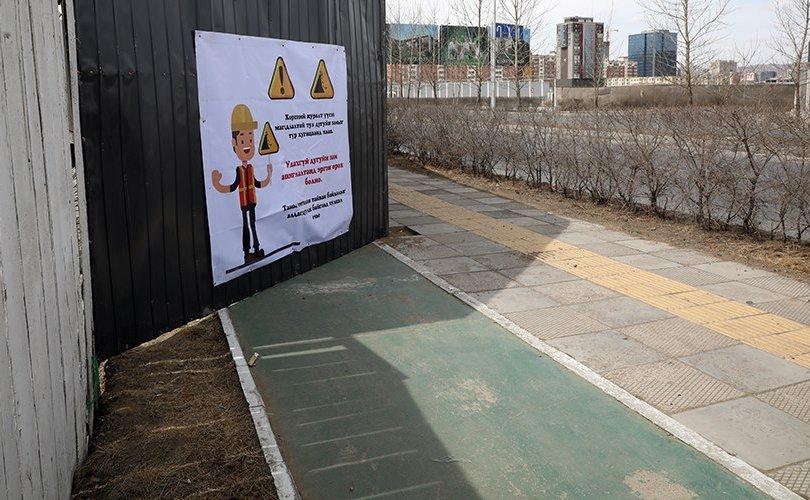 Дугуйн зам эвдсэн компанийн үйл ажиллагааг зогсооно