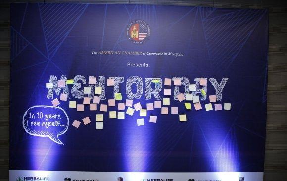 АмЧам монгол оюутан залууст хөрөнгө оруулалт хийж, Ментор өдөрлөг зохион байгууллаа