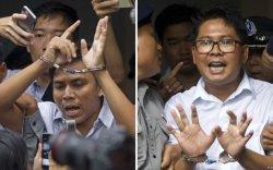 Мьянмарт хоригдож буй сэтгүүлчид Пулитцерийн шагнал хүртжээ