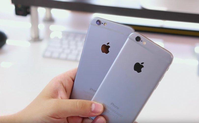 "Хятад оюутнууд ""Apple""-аас 900 мянган ам.доллар залилжээ"