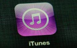 Apple iTunes-ээс татгалзана