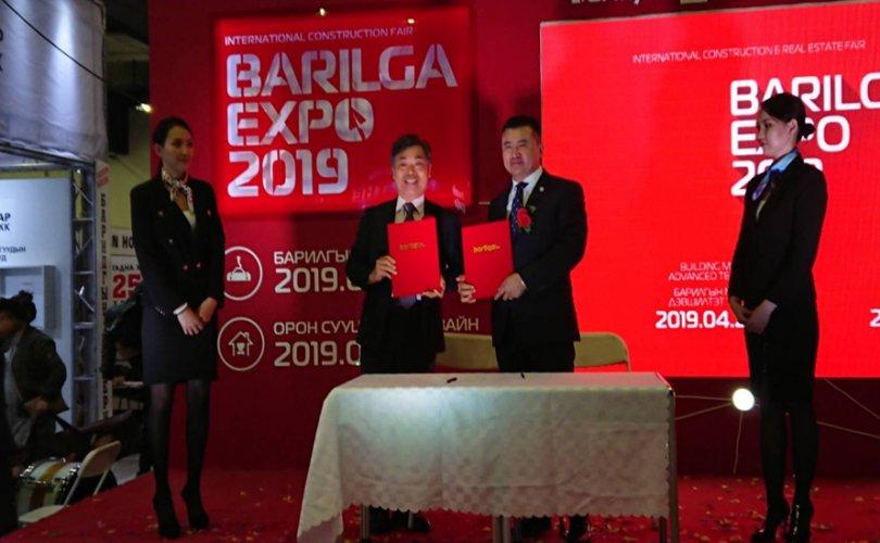 Монгол, Тайванийн барилгын үйлдвэрлэл эрхлэгчдийн харилцааг эрчимжүүлнэ