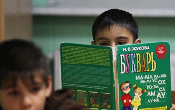 Орос хэлийг сурталчлахад 500 сая рубль зарцуулна