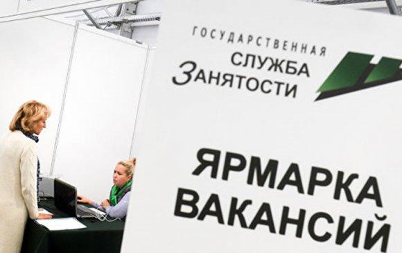 ОХУ: Ажиллах хүчин хамгийн дутагдалтай байгаа нь Дагестан ажээ