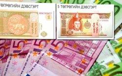 Европчууд 500 евро, монголчууд 1, 5-тын дэвсгэртээс татгалзав