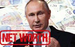 Владимир Путины хөрөнгө орлогын мэдүүлэг ил болжээ
