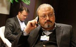 Саудын Араб амиа алдсан сэтгүүлчийн хүүхдүүдэд үл хөдлөх хөрөнгө, нөхөн олговор олгожээ