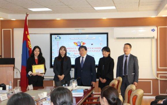 """""""Монгол улсын үндэсний аюулгүй байдал ба гадаад бодлого"""" эрдэм шинжилгээний хурал амжилттай боллоо"""