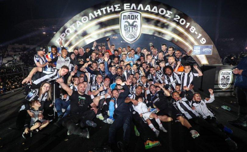 Грекийн ПАОК клуб 34 жилийн дараа аваргын цом хүртэв