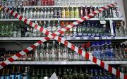 Энэ сарын 24-26-ны хооронд архи, согтууруулах ундаа худалдахыг түр зогсоолоо