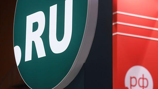 25 жилийн дотор Орост 5 сая домэйн нэр бүртгэгджээ