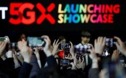 БНСУ Хятад, АНУ-аас өрсөн 5G сүлжээг бүрэн нэвтрүүлнэ