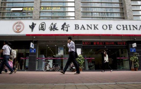 Хятадын банкууд ам.долларын нөөцөө баржээ
