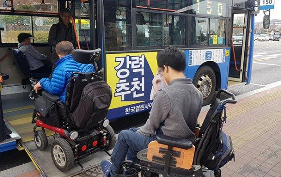 2023 онд Сөүлийн бүх автобус тэргэнцэртэй хүнд үйлчлэх боломжтой болно