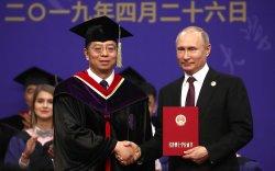 Путин Хятадын Цинхуа их сургуулийн хүндэт доктор болов