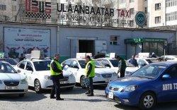 Такси үйлчилгээ эрхлэгч байгууллагуудад зөвлөн туслах үйлчилгээ үзүүлж байна