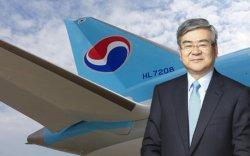 """""""Korean Air""""-ийн ерөнхийлөгч таалал төгсчээ"""