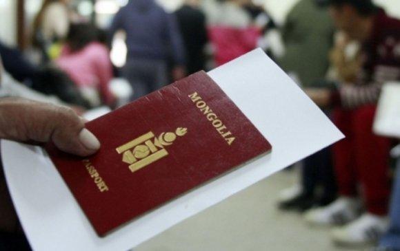 Сунгалттай паспортоор АНУ-ыг зорихгүй байхыг анхааруулав