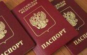 ОХУ салан тусгаарласан Украины иргэдэд паспорт олгоно