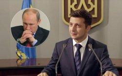 Зеленський: Украинчууд бол эрх чөлөөт улсын эрх чөлөөт иргэд