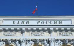 Мобайл шилжүүлгээс Оросын банкууд шимтгэл авч эхэлжээ