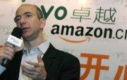 """""""Амазон"""" компани Хятад дах зах зээлээ хумина"""