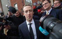 """""""Facebook""""-ийн тэргүүнийг огцруулахыг хүсчээ"""