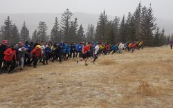Уулын марафонд 186 гүйгч оролцов