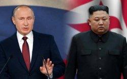 Ким Жон Ун ОХУ-д айлчлах нь албан ёсоор батлагдлаа