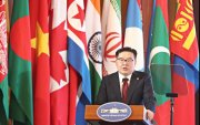 Г.Занданшатарын ОУПХ-ны Ази, Номхон далайн бүсийн II чуулганыг нээж хэлсэн үг